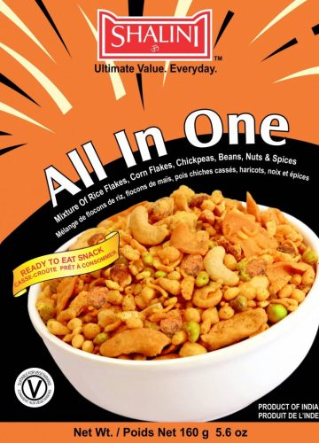 All In One 160g